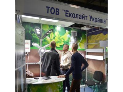 Итоги выставки светодиодных решений «LED EXPО 2015» в Киеве