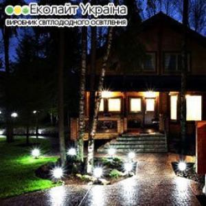 Уличные светильники для загородного дома и дачи