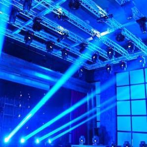 Прожектор для сцени