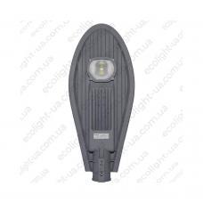 Уличный светодиодный светильник 52Вт 3000К 8000Лм