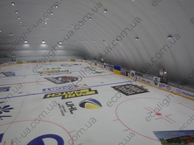 Освещение ледовой арены светодиодными прожекторами г. Мариуполь